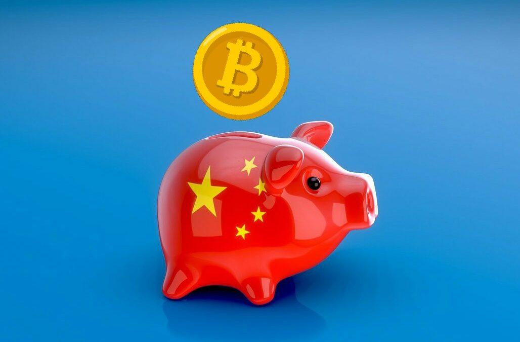 Le président chinois encourage l'adoption de la Blockchain