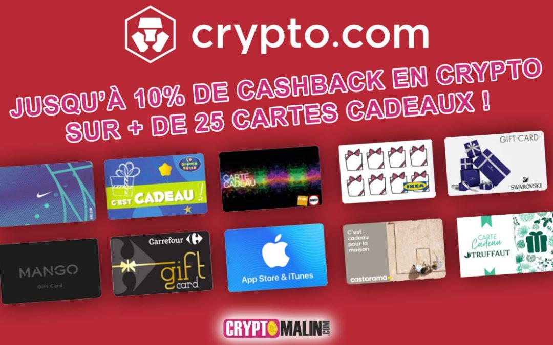 10% remboursés sur les cartes cadeaux Fnac, Darty, Ikea, Mango, Nike avec Crypto.com